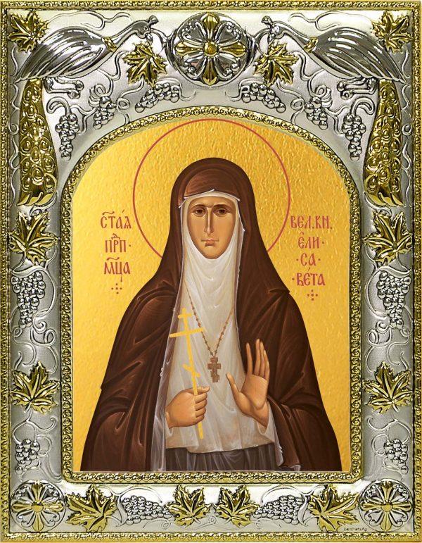 Икона святой Елизаветы