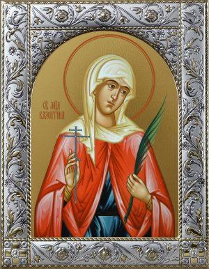 Икона Валентина Кесарийская мученица в окладе