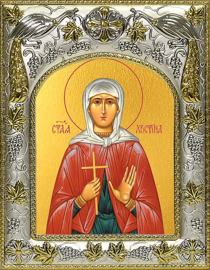 Икона святой Кристины (Христины) мученицы в окладе