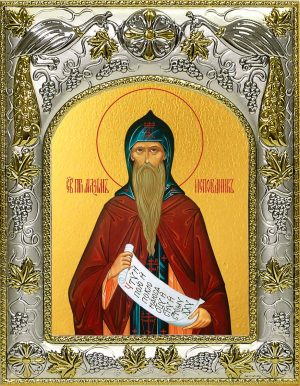 Икона святого преподобного Максима Исповедника в окладе