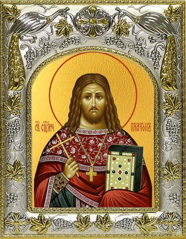 Икона святого Платона в окладе