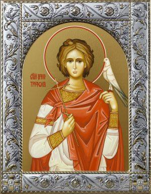 Икона Трифон мученик в окладе