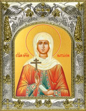 Икона святой Натальи Никомидийской