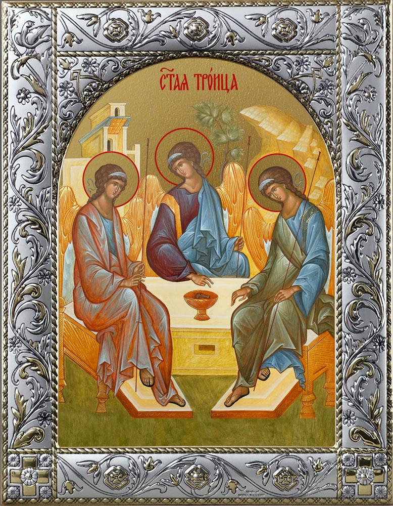 Иконы Пресвятой Троицы в окладе