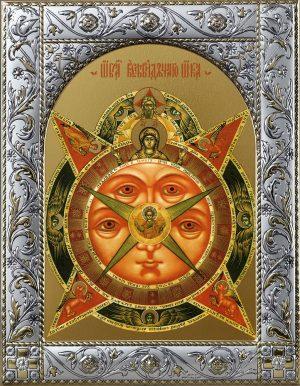 Икона Всевидящее око в окладе