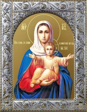 Аз есмь с вами, и никтоже на вы икона Божией Матери в окладе