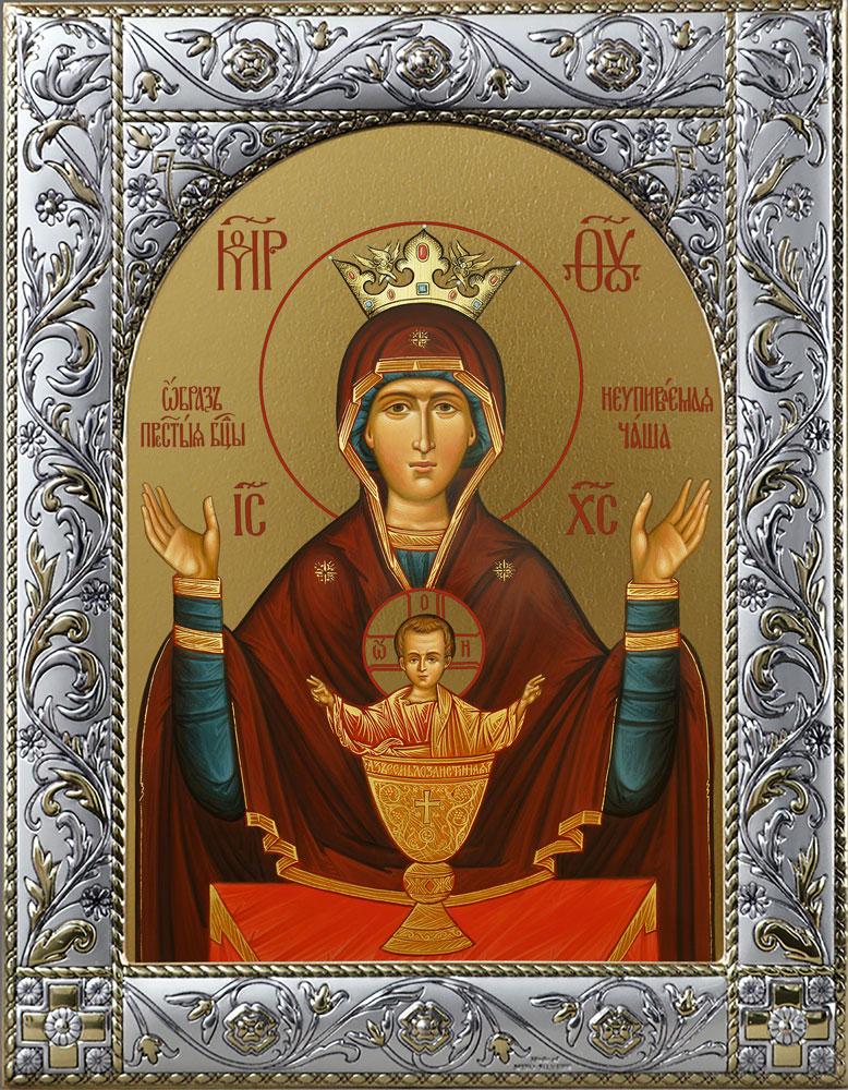 Неупиваемая чаша икона Божией Матери в окладе