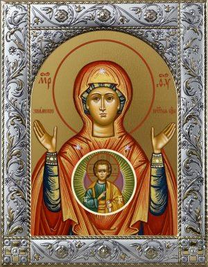 Знамение икона Божией Матери в окладе