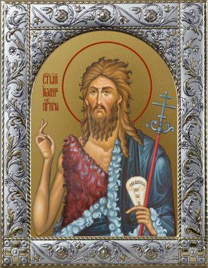 Икона Иоанн Предтеча Креститель Господень в окладе