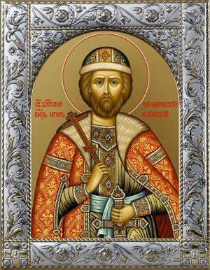 Игорь благоверный великий князь икона в окладе
