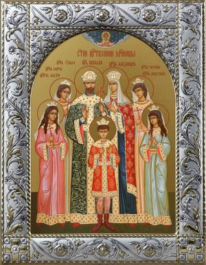 Царственные страстотерпцы икона в окладе