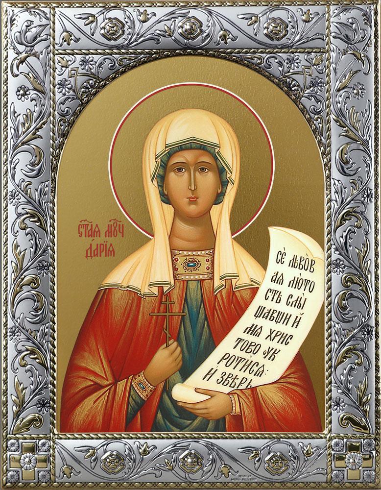 Дария Римская мученица, икона в окладе