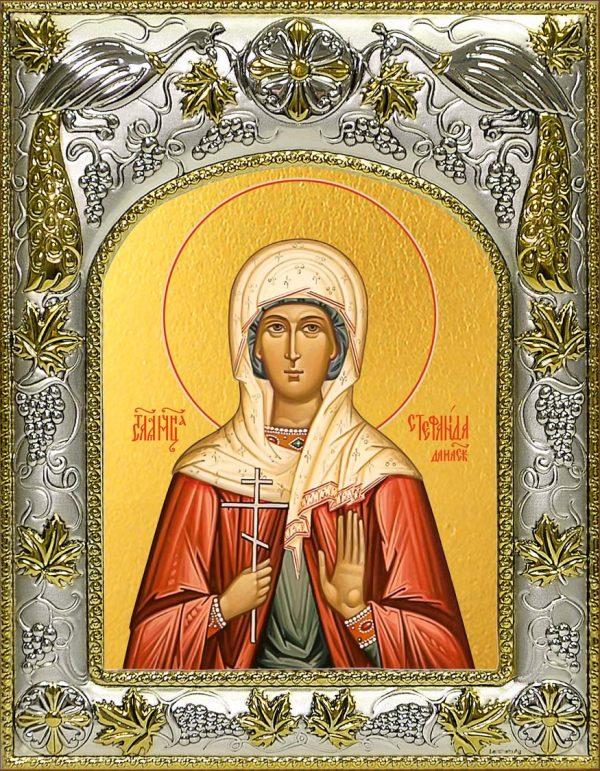 Икона святой Стефаниды (Стефании) мученицы в окладе