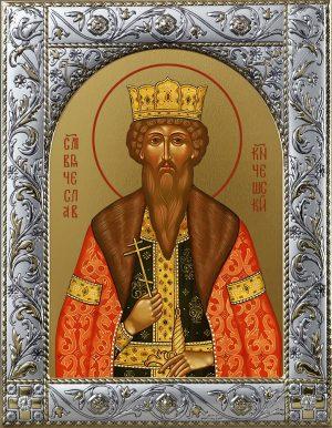 Икона Вячеслав Чешский благоверный князь в окладе
