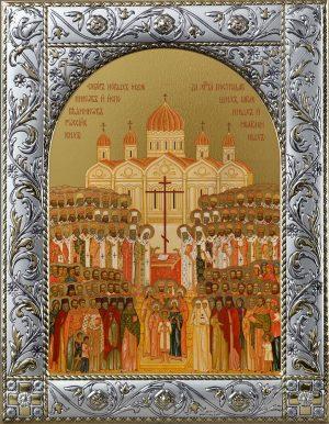 Икона Собор новомучеников и исповедников Церкви Русской