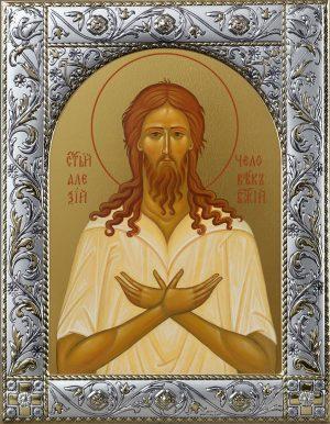 Икона Алексий, человек Божий преподобный в окладе