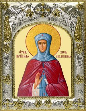 Икона святой Зои в окладе