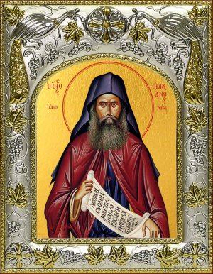 Икона святого Силуана Афонского в окладе