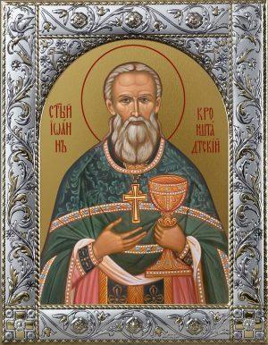 Иоанн Кронштадтский праведный чудотворец икона в окладе