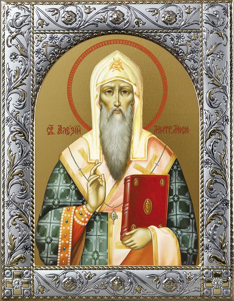 Икона Алексий, митрополит Московский, святитель, чудотворец икона в окладе