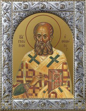 Григорий Богослов святитель икона в окладе