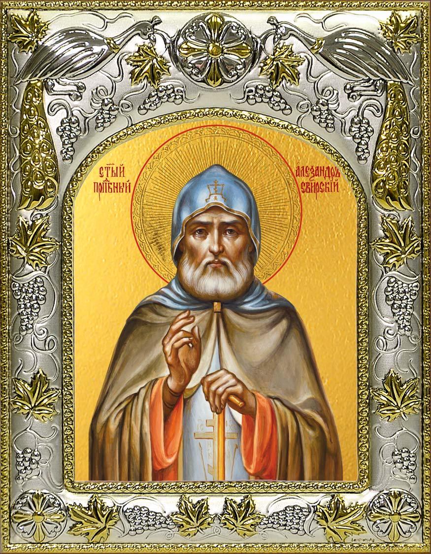 Икона святого Александра Свирского