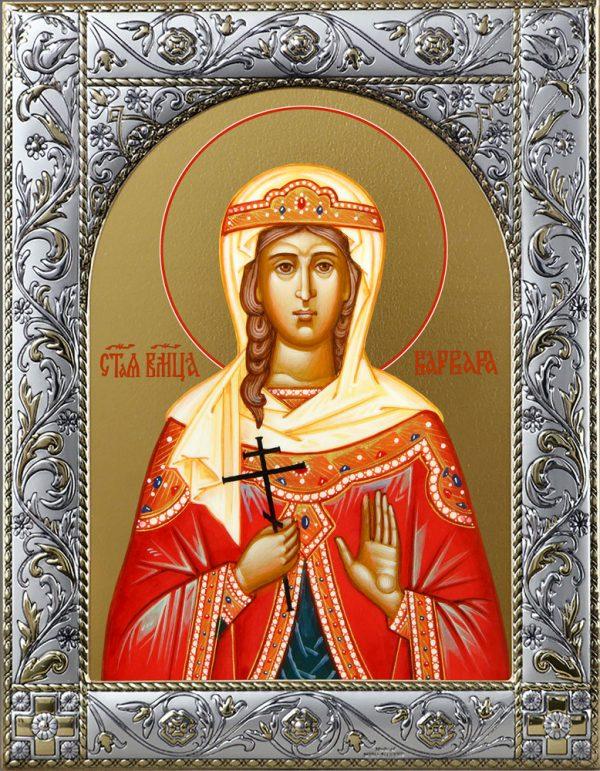 Варвара великомученица икона в окладе