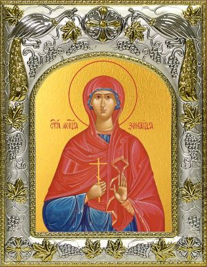 Икона святой Зинаиды в окладе