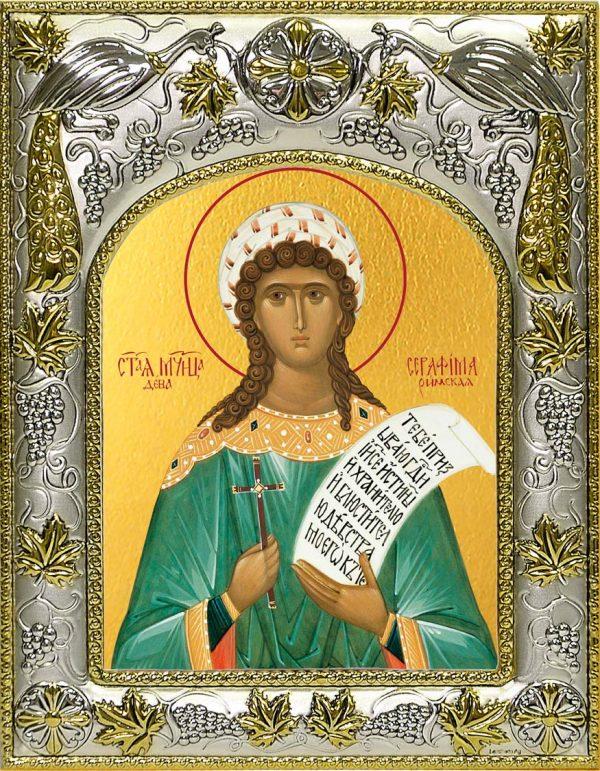 Икона святой Серафимы Римской в окладе