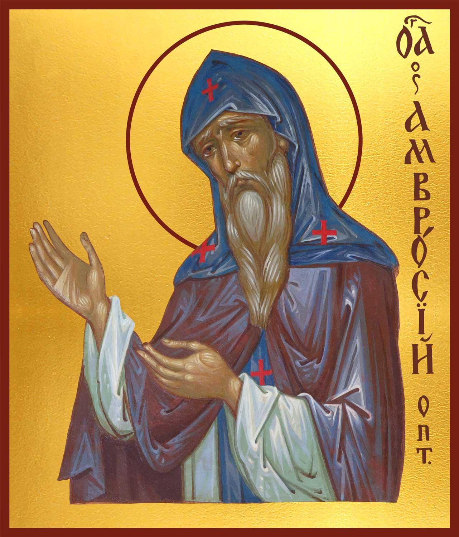 Купить икону Амвросия Оптинского в православном интернет магазине
