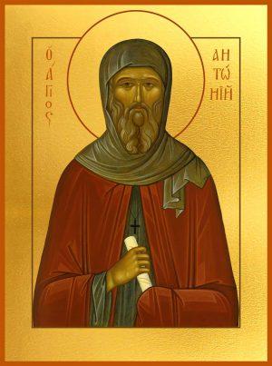Купить икону Антония Великого в православном интернет магазине