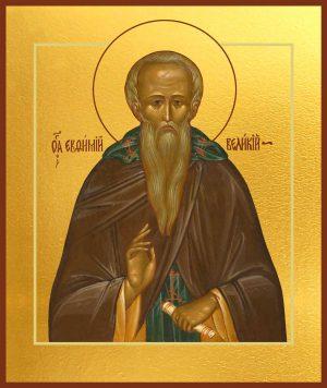Купить икону Евфимия Великого в православном интернет магазине