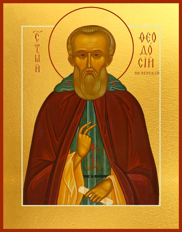 Купить икону Феодосия Печерского в православном интернет магазине