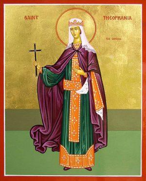 купить икону Феофании блаженной в православном интернет магазине