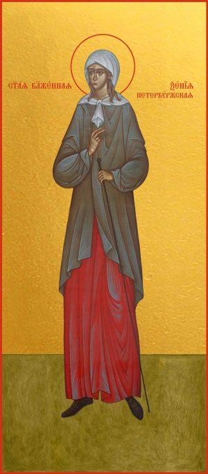 купить икону Ксении Блаженной в православном интернет магазине