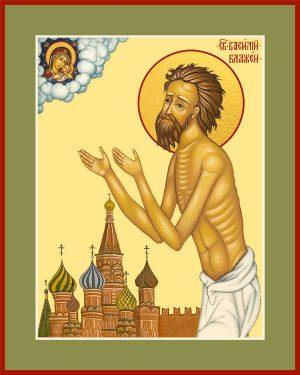 купить икону святого Василия Блаженного в православном интернет магазине