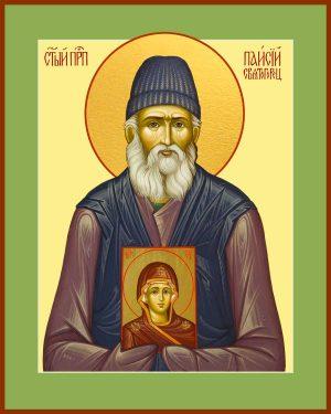 купить икону святого Паисия Святогорца в православном интернет магазине