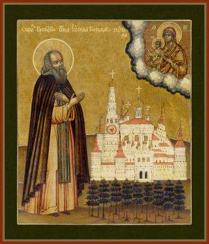 купить икону Иосифа Волоцкого в православном интернет магазине