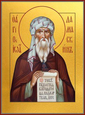 купить икону святого Иоанна Дамаскина в православном интернет магазине