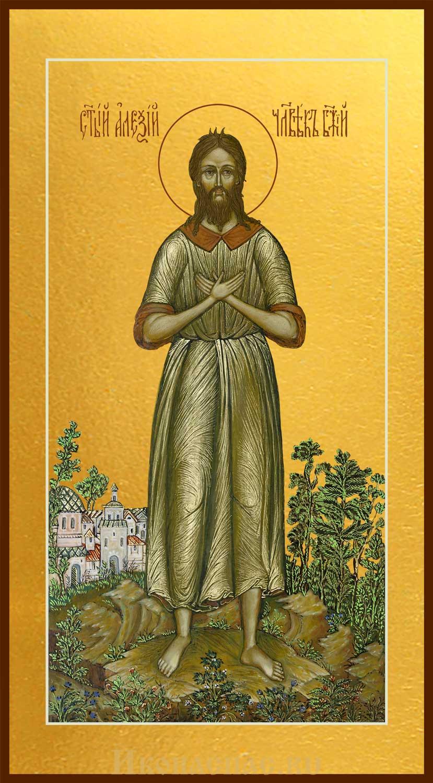 Купить икону Алексея Человека Божьего