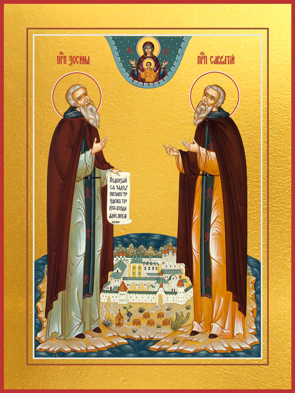 купить икону святых Зосимы и Савватия Соловецких в православном интернет магазине