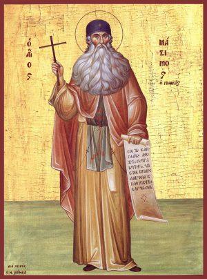 купить икону святого Максима Грека В православном интернет магазине