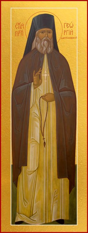 купить икону Георгия Даниловского В православном интернет магазине
