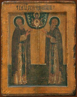 купить икону святых Сергия и Германа Валаамских в православном интернет магазине