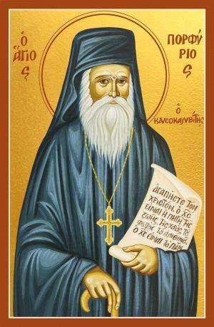 купить икону Порфирия Кавсокаливита