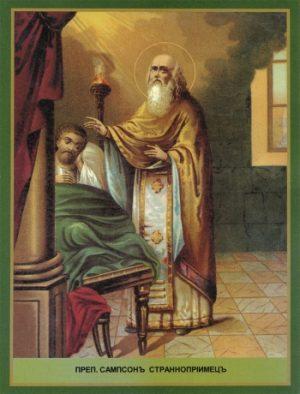 Купить икону святого Сампсона Странноприимца в православном интернет магазине