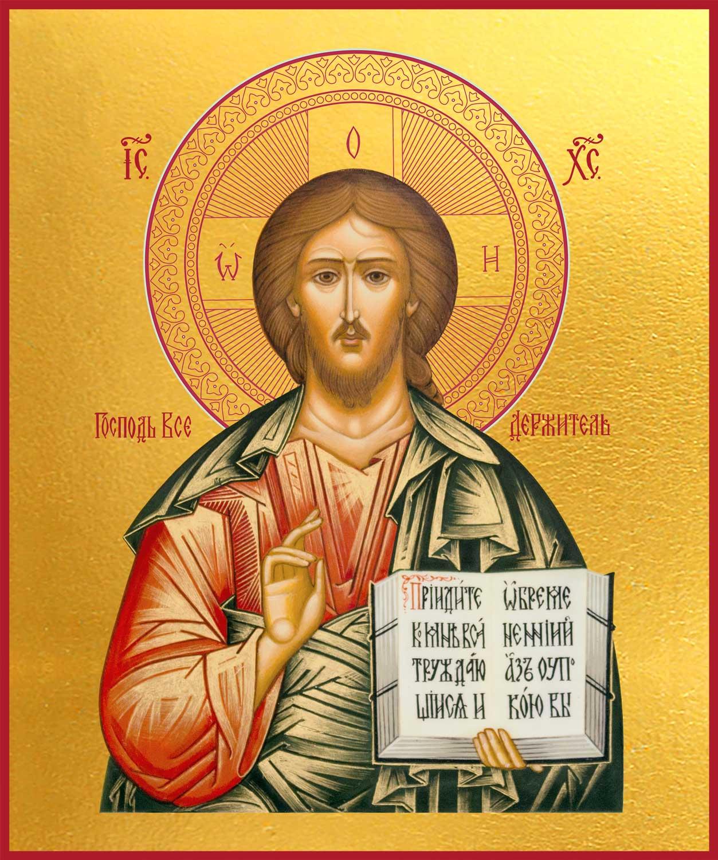 Купить икону Господа Вседержителя в православном интернет магазине