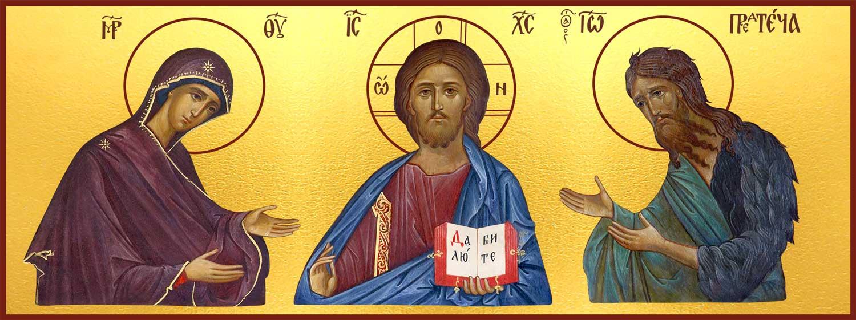 Купить икону Деисус в православном интернет магазине