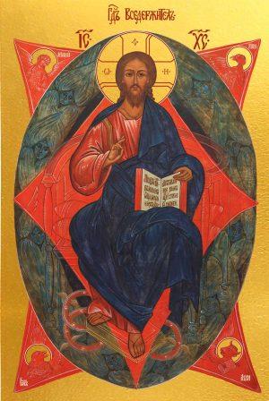 Купить икону Спас в Силах в православном интернет магазине