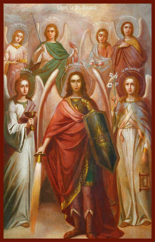 Купить икону Собор Архангела Михаила в православном интернет магазине